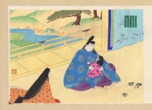 Capitolo 18 - Matsukaze