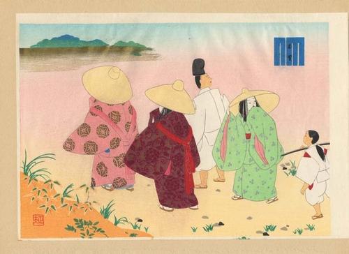 Capitolo 22 - Tamakazura