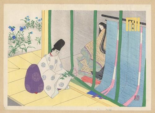 Capitolo 30 - Fujibakama