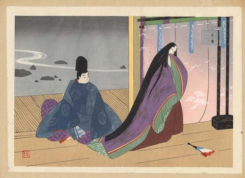 Capitolo 39 - Yuugiri