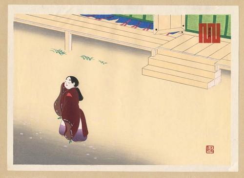Capitolo 54 - Yume no ukihashi
